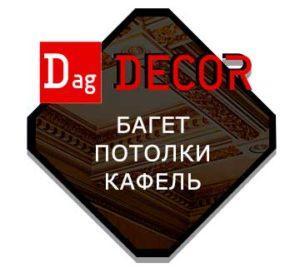 https://dagdecor.ru
